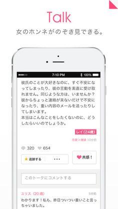 GIRL'STALK(ガールズトーク) by CyberAgent, Inc.