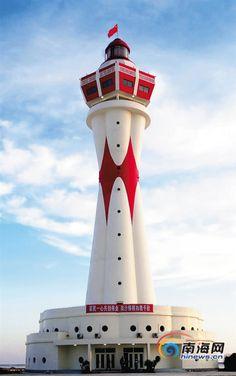 Mischief Reef lighthouse