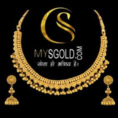 Buy Womens Jewellery Online In Nagpur mysgold has jewelleries to suit every taste and style. The most fashionable ornaments are found here at modest prices. Online Collections, Silver Jewelry, Gold Necklace, Women Jewelry, Suit, Jewellery, Ornaments, Diamond, Rings