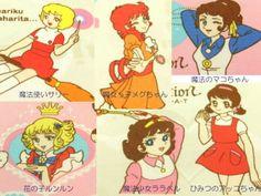 魔法のマコちゃん、花の子ルンルン、ひみつのアッコちゃん、魔法使いサリー、魔女っ子メグちゃん、魔法少女ララベルである。