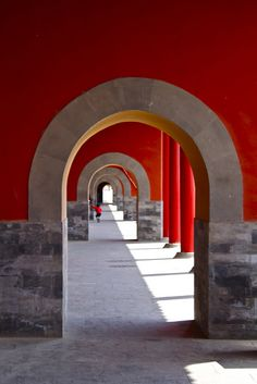 forbidden city, beijing, china. The name alone feels like a challenge to visit.