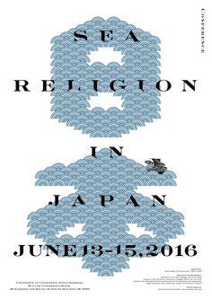 SEA RELIGION IN JAPAN ポスター | Terashima Design Co.