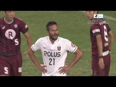 Vissel Kobe vs Urawa Red Diamonds - http://www.footballreplay.net/football/2016/08/31/vissel-kobe-vs-urawa-red-diamonds-2/
