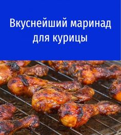 Tandoori Chicken, Food And Drink, Yummy Food, Cooking, Ethnic Recipes, Casseroles, Kitchen, Delicious Food, Kochen