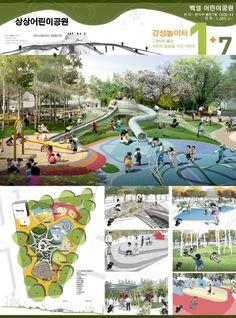 커뮤니티 > 공지사항 > 서울시 상상어린이공원 당선작_백설어린이공원 Architecture Mapping, Landscape Architecture Design, Green Architecture, Playground Design, Outdoor Playground, Park Landscape, Urban Landscape, Amphitheater Architecture, Public Space Design
