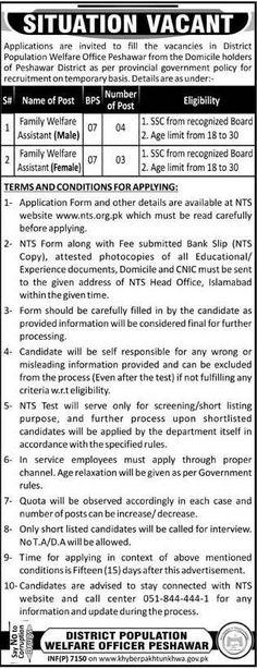 Aeronautical Development Agency ADA Recruitment 2018 Government - store officer sample resume