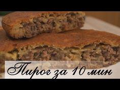 Его приготовление займет всего минут 10, а результат получите превосходный. Пирог с мясом легче не бывает выручит в любой ситуации. Ингредиенты: -2 яйца; -0.5 ч. л. сол�…