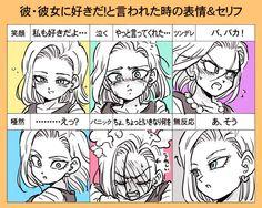 Expressions of Cyborg 18- Dragonball Z