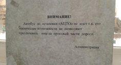 Народный креатив: хорошее настроение гарантировано! - ПоЗиТиФфЧиК - сайт позитивного настроения!