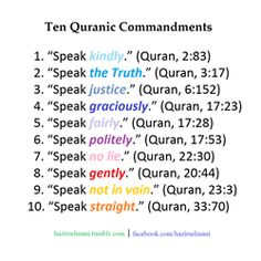 Ten Quranic Commandments