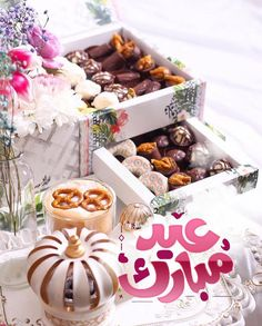 Eid Mubarak Gift, Eid Mubarak Images, Eid Mubarak Quotes, Eid Mubarak Greetings, Eid Greetings Quotes, Eid Quotes, Arabic Quotes, Ramadan Crafts, Ramadan Decorations