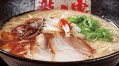 Tatsunoya | Japanese Ramen | ShanDong Dumplings | coming to Pasadena!