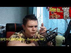 ☑ 3D-14.02.15 В Гостях У FrostA ВРЕМЯ КРУШИТЬ - Besiege - №2.стереопара