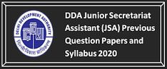 DDA कनिष्ठ सचिवालय सहायक Previous Question Papers Download, DDA कनिष्ठ सचिवालय सहायक Syllabus 2020, Delhi Development Authority Junior Secretariat Assistant Question Paper PDF, DDA JSA Model Question Paper in Hindi, DDA JSA Syllabus 2020 Download