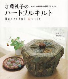 REIKO KATO     HEARTFUL QUILT     Reiko Kato ISBN4-391-62072-3