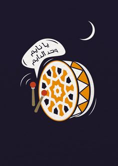 T-shirts by Ala'a Tameem, via Behance