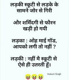 Hukum Singh - Google+