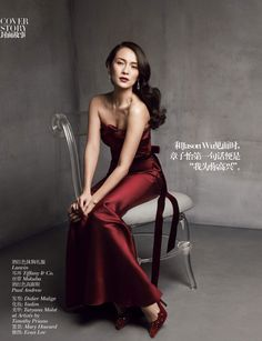 Zhang Ziyi by Patrick Demarchelier for Vogue China July 2013 | via www.orientsystem.com