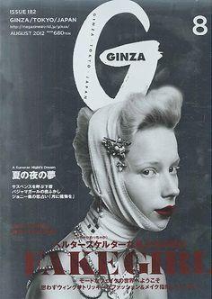 Ginza Magazine, August 2012