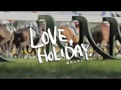 JRA60周年記念CM「LOVE,HOLIDAY.」
