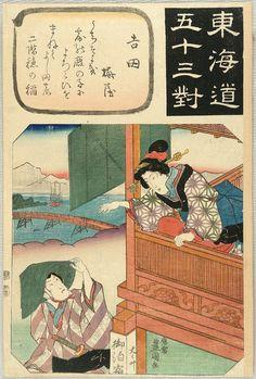 Fifty-three Parallels of the Tokaido - Tokaido Goju-san Tsui - Yoshida