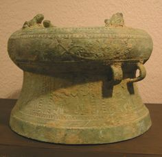 Bronze Drum Artifact - Southeast Asia:  Bach Viet culture, Dong Son designs. C. exact date is unknown (Bách Việt  was a term used for the  northern Vietnamese from the 3rd Century BC)