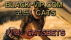 마카오회사예측↔┼ BLACK-VIP.COM ┼┼ 코드 : CATS┼메이저놀이터~메이저사이트 마카오회사예측↔┼ BLACK-VIP.COM ┼┼ 코드 : CATS┼메이저놀이터~메이저사이트 마카오회사예측↔┼ BLACK-VIP.COM ┼┼ 코드 : CATS┼메이저놀이터~메이저사이트 마카오회사예측↔┼ BLACK-VIP.COM ┼┼ 코드 : CATS┼메이저놀이터~메이저사이트 마카오회사예측↔┼ BLACK-VIP.COM ┼┼ 코드 : CATS┼메이저놀이터~메이저사이트 마카오회사예측↔┼ BLACK-VIP.COM ┼┼ 코드 : CATS┼메이저놀이터~메이저사이트