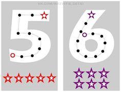 Estupenda manualidad para aprender el trazo de los números (7)