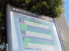 神奈川県大和市の集合住宅敷地内、案内看板の看板施工事例です。面板は、図面を支給していただきデザインしています。看板の基礎工事など、看板設置に関わる付帯工事も全て行っています。 It Works, Bullet Journal