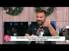 Το Πρωινό Καλλίδης 30/11 - YouTube Greek Recipes, Videos, Youtube, Food, Essen, Greek Food Recipes, Meals, Youtubers, Yemek