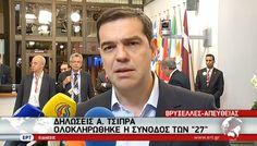 Σκληρές δηλώσεις του Πρωθυπουργου για αναμενόμενη κρίση λόγω του δημοκρατικού ελλείμματος, την έλλειψη κοινωνικής αλληλεγγύης και συνοχής στην ΕΕ.…