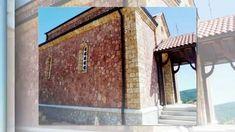 Manastir Rujan Saint George, Saints