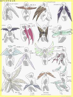 Winged people Wings Sketch, Angel Sketch, Fairy Sketch, How To Draw Wings, How To Draw Dragons, Wing Anatomy, Dragon Anatomy, Wings Design, Anime Butterfly