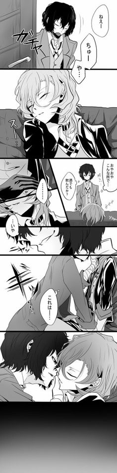 Dazai: Hey, Chuu- ya... Dazai: Oh? In this kind of place? Did he drink? Dazai: …well~ Dazai: This is- Translator: sylveonling @Pinterest
