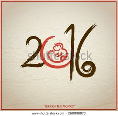 Year of the Monkey in oriental style. The inscription 2016 in oriental style on textured paper and a symbol the Monkey painted dry brush  - stock vector
