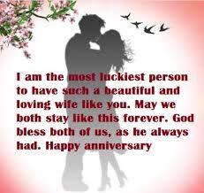Happy Anniversary Wishes Message to Wife | Best Wishes