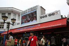 Bugis Street , bisa dibilang ini mangga duanya singapore, tempat belanja murah meriah di singapore, Bugis street sebenarnya nama jalan, tapi sekarang udah berubah menjadi tempat shopping jalanan terbesar di Singapura, kamu bisa dapetin aja barang -barang murah seperti souvenir , CD, baju-baju, dan barang-barang unik lainnya. #SGTravelBuddy