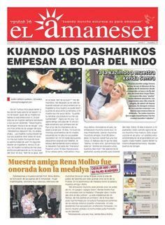 """""""El Amaneser"""", el único periódico del mundo en idioma judeoespañol - Aurora Israel Digital"""
