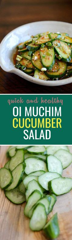 Korean cucumber salad or Oi Muchim in less than 5 minutes. Easy, simple last minute side dish to any Korean meal. Cucumber Recipes, Veggie Recipes, Asian Recipes, Chicken Recipes, Vegetarian Recipes, Cooking Recipes, Healthy Recipes, Sandwich Recipes, Dinner Recipes
