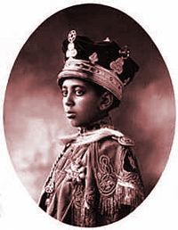 Prince Makonnen  Prince Makonnen Haile Selassie, Duke of Harrar. Born in October 1923, he was the second son, and second to youngest child of Emperor Haile Selassie. Often reputed to be the Emperor's favorite child, he held the title of Duke (Mesfin) of Harrar and held Harrarge province as his fief. He was married to Princess Sara Gizaw and was the father of five sons, Princes Wossen Seged, Tafari, Makonnen (David), Michael and Beide Mariam. The Duke of Harrar died in a car accident in May…