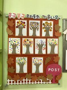 """가을입니다... 아직 내 겨드랑이는 """"분무분무""""하지만...^^동네 나무의 나뭇잎이 물들어가요~!! 그래서 준비..."""