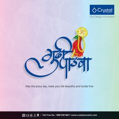 May this pious day, make your life beautiful and hurdle free Happy Gudi Padwa. Gudhi Padwa Marathi, Best Christmas Wishes, Navratri Wishes, Hd Background Download, Diwali Greetings, Makar Sankranti, Plant Wallpaper, School Bulletin Boards, Indian Festivals