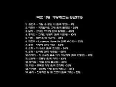 [K-POP] 복면가왕 역대 가왕 BEST15 (초대~55대) 연속재생
