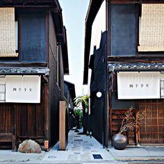 Kyomachiya Hotel Shiki Juraku in Kyoto Tokyo Japan Travel, Japan Travel Tips, Kyoto Japan, Okinawa Japan, Japanese Bar, Japanese Geisha, Traditional Japanese, Japanese Kimono, Tatami Room