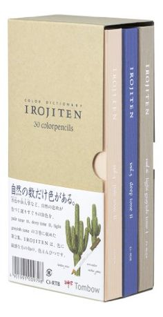 Tombow Irojiten Color Dictionary Color Wooden Pencil Set - 30 Color Set (Tones: Pale II Deep II & Light Grayish I) Tombow http://www.amazon.com/dp/B0016GG7VI/ref=cm_sw_r_pi_dp_Ucl9vb121HS96