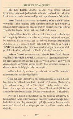 Oturduğun Yerden Kalkmadan Kabul Olacak Dua - Cübbeli Ahmet Hoca'dan Dua ve Zikirler Allah, Prayer