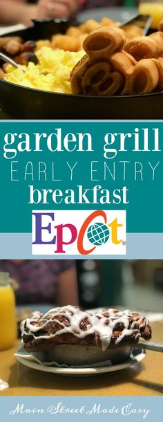 If you're looking for a delicious, filling breakfast and want to ride Soarin' with no wait, look no further than Garden Grill at Epcot. We review the  meal and early entry experience, including gluten and dairy free options.