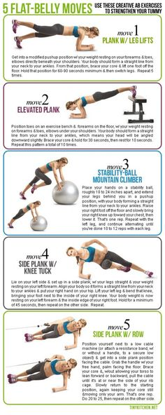 hot abs, anytime, not just for summer