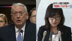 Secretário de Defesa dos EUA visitará o Japão em fevereiro. O secretário de Defesa norte-americano, James Mattis, visitará o Japão e a Coréia do Sul no...