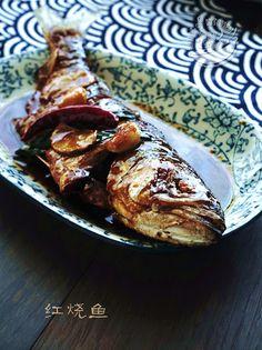 A taste of memories -- Echo's Kitchen: 【红烧鱼】Braised Fish